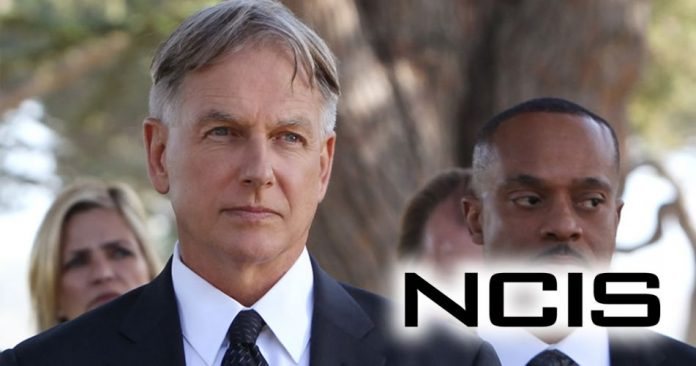NCIS: Gibbs' fate sealed?  Mark Harmon in the new season is as good as coming out