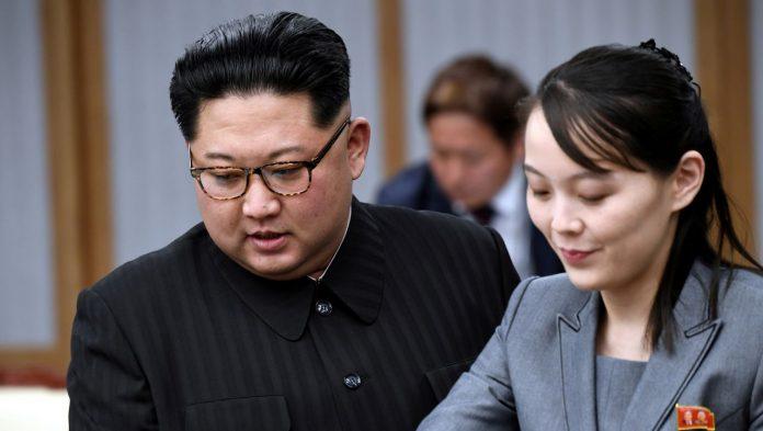North Korea: Kim Jong Un's sister warns US against 'false' expectations