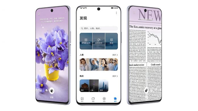 Honor X20 SE 5G: a 64MP camera smartphone was introduced