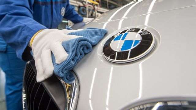 BMW stopped production at another plant مصنع