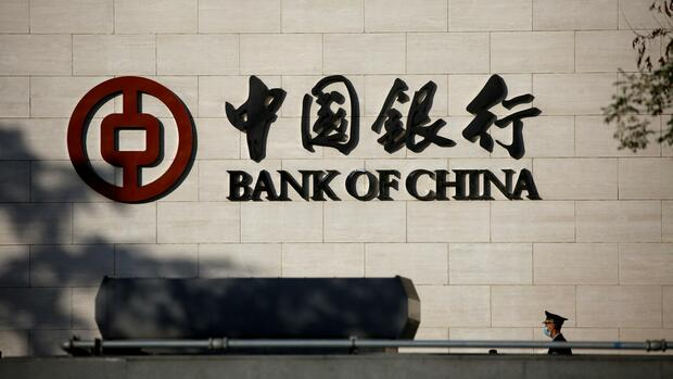 German financial regulator Baffin deals with Bank of China