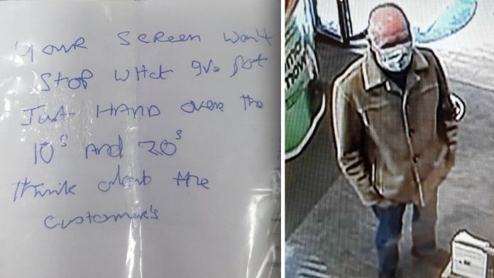 England: The handwriting is so bad!  Bank robbers to fight back without looting - Overseas News