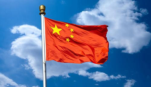 China Still Ready to Launch Bitcoin and Other Cryptocurrencies