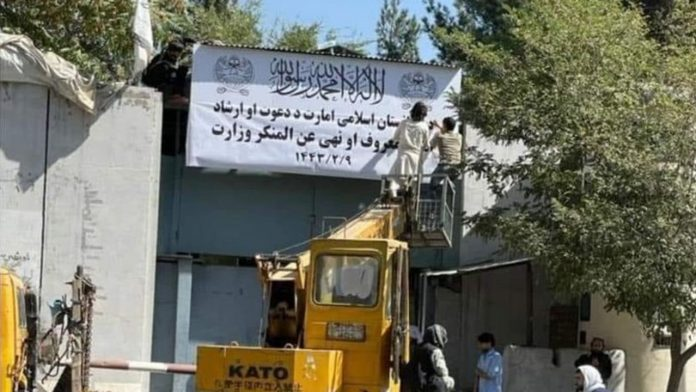 Taliban abolish Women's Ministry: No more female employees' arrival - Politics Abroad